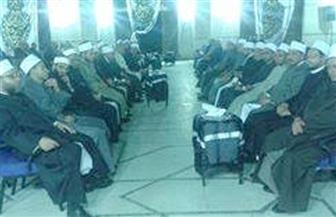الأزهر يتلقى العزاء في أكبر معمر أزهري بمسجد كلية الدعوة