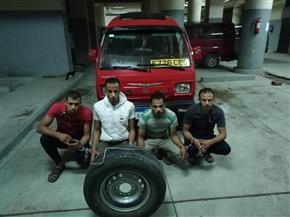 ضبط تشكيل عصابي سرق إطار سيارة وزير العدل الأسبق بطنطا | صور