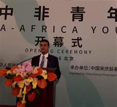 طارق الخولي خلال كلمته بمؤتمر بكين: نسعي لتعزيز التعاون المشترك بين مصر والصين | صور