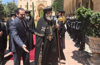 الحريري يستقبل البابا تواضروس
