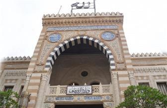 """إنهاء خدمة """"سعد الشورى عيسى مبروك"""" إمام وخطيب بأوقاف الغربية"""