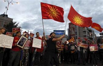 أكثر من ألف مقدوني يحتجون على تغيير اسم بلدهم