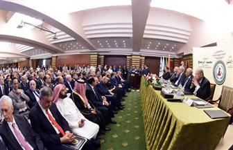 """6 قرارات للجمعية العمومية لـ""""الاتحاد العربي للتحكيم"""""""