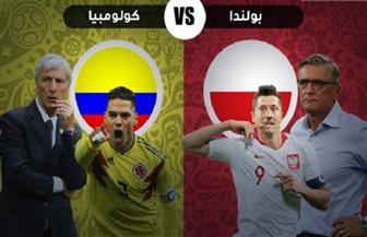 تعرف على تشكيلة منتخبي بولندا وكولومبيا