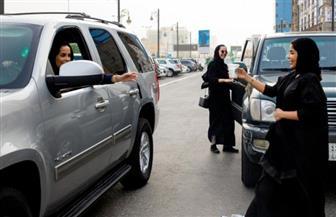 """السوشيال ميديا يتحول لبرقيات تهنئة للمرأة السعودية.. فنانات: """"هذا يوم تاريخي"""""""