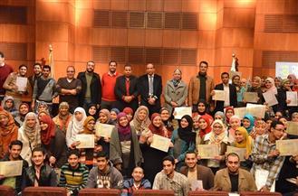 """""""لغة العصر"""" بالأهرام تمنح فرصة التدريب لطلاب الجامعات.. تعرف على الشروط"""