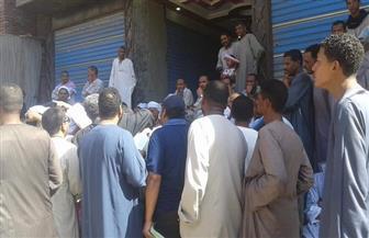 """""""تعليم كوم أمبو"""": تسلم ملفات المدارس بدون طوابع بعد شكوى من عدم توافرها   صور"""