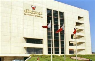 دول خليجية ستعلن قريبا عن إجراءات الاستقرار المالي للبحرين