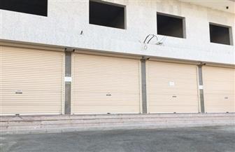 محافظة الغربية تطرح بيع وتأجير محلات بطنطا والمحلة الكبرى في مزاد علني