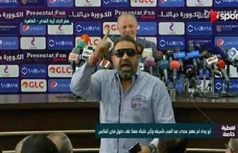 مجدي عبدالغني ينفعل خلال مؤتمر الجبلاية.. ويؤكد: لم أسرق ملابس المنتخب وقرار أبوريدة كان خاطئا