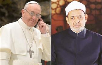 بابا الفاتيكان يجرى اتصالا هاتفيا بالإمام الأكبر لتعزيته فى وفاة شقيقته