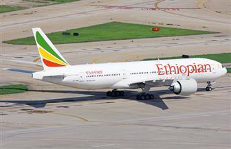 إثيوبيا تطلق خدمة التأشيرة الإلكترونية