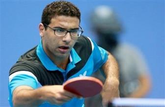 ترحيل عمر عصر لاعب تنس الطاولة من دورة ألعاب البحر المتوسط