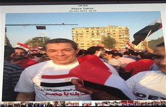 الجالية المصرية بباريس تحتفل بالذكرى الخامسة لثورة 30 يونيو.. غدا