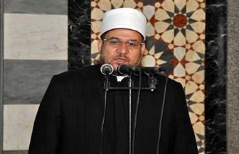 وزير الأوقاف: بعد 5 سنوات انتقلنا من مرحلة التهيئة لتجديد الخطاب الديني إلى صلب القضية