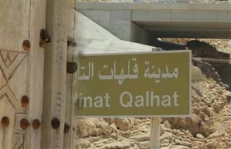 مدينة قلهات الأثرية العمانية تدخل قائمة التراث العالمي.. تعرف على تاريخها