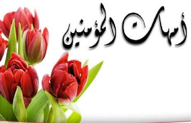 تعرف على أول امرأة تزوجها النبي محمد صلى الله عليه وسلم بعد موت أم المؤمنين السيدة خديجة بوابة الأهرام
