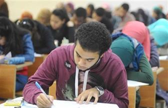 """طلاب بالثانوية العامة يؤكدون سهولة امتحان الفرنساوي والإيطالي.. وصعوبة سؤال """"الإنشائي بالألماني"""""""