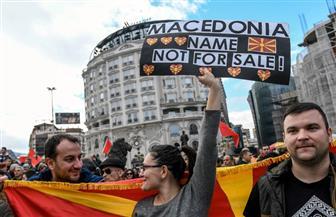 """""""اليمين القومي"""" في مقدونيا يتظاهر ضد تغيير اسمها"""