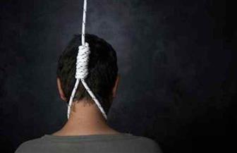 انتحار طالب ثانوية عامة بكفر الشيخ ليلة الامتحان بسبب التوتر والخوف