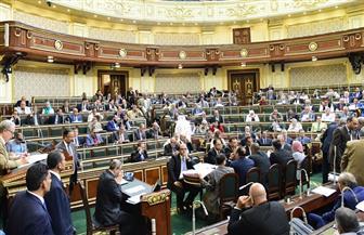 أبرز تعديلات البرلمان على موازنة 2018-2019
