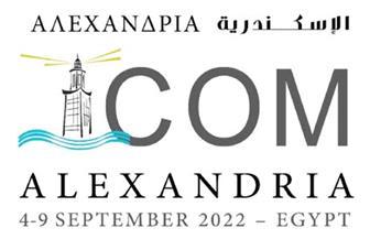 اللجنة الوطنية المصرية تواصل استعدادها لمؤتمر المجلس الدولي للمتاحف بباريس