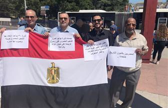 الجالية المصرية بسويسرا: 30 يونيو تجسيد  لإصرار الشعب على صون كرامته