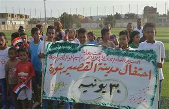 رئيس مدينة القصير: ثورة 30 يونيو يوم فاصل فى تاريخ مصر | صور