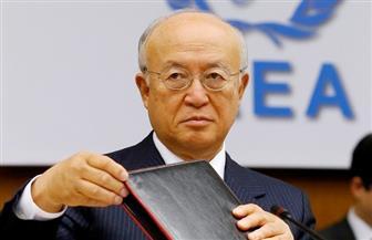 الوكالة الدولية للطاقة الذرية: قلق من التوترات المتزايدة بشأن برنامج إيران النووي
