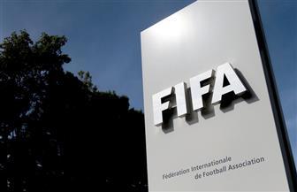 """""""فيفا"""" يغرم اتحاد الكرة المصري بسبب مواجهة الكويت الودية"""