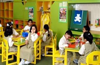 تعليم القاهرة: قبول 8363 طفلا برياض الأطفال في المرحلة الخامسة