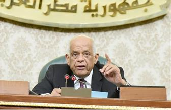 عبدالعال يحيل مشروع قانون إنشاء الاتحاد المصري لمقاولى البناء للجنة مشتركة لدراسته