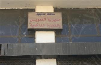 تموين الدقهلية تحرر 24 محضرا للمحال والمخابز