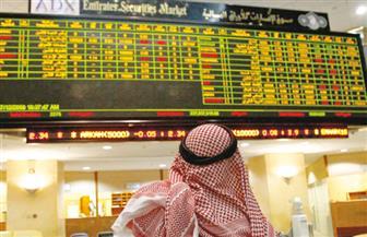 خطة تحفيز تدعم بورصة أبوظبي.. والسوق السعودية تتراجع بعد 6 جلسات من المكاسب
