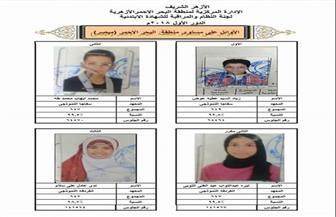 ننشر أسماء أوائل الشهادتين الابتدائية والإعدادية الأزهرية بالبحر الأحمر | صور
