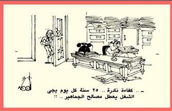 الأحداث المصرية بعيون رسامي الكاريكاتير في معرض بيت السناري