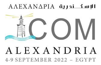 مصر تتفوق علي أوسلو وبراغ وتفوز بتنظيم المؤتمر العام للمجلس الدولي للمتاحف بالإسكندرية عام 2022