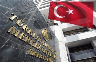 موديز تخفض تصنيف 17 بنكا تركيا