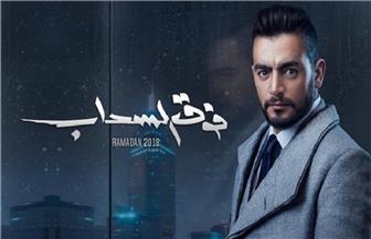 """هاني سلامة يخلص زوج شقيقته من """"داعش"""" في الحلقة الـ22 من """"فوق السحاب"""""""
