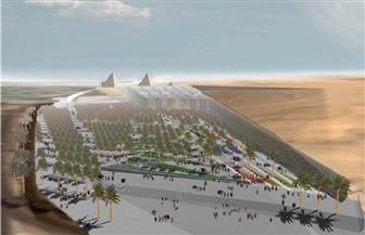 """""""الآثار"""" تبدأ اختيار شركات إدارة وتشغيل الخدمات بالمتحف المصري الكبير"""