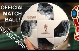 تصميم كرة جديدة أكثر ثباتا.. هذا هو دور علماء الفيزياء والنفس في مونديال روسيا
