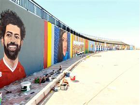 جدارية 112 مترا لدعم منتخب مصر بالأقصر | صور
