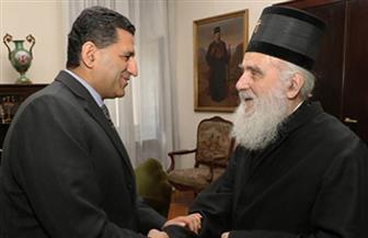 سفير مصر يطلع البطريرك الصربي على جهود إحياء مسار رحلة العائلة المقدسة في مصر | صور