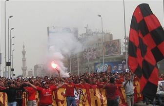 """28 يوليو.. الحكم على 17 من أعضاء """"أولتراس أهلاوي"""" في التجمهر أمام النادي"""