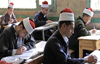 قطاع المعاهد يعلن فتح باب التقديم لرؤساء ومساعدي لجان الشهادة الثانوية الأزهرية
