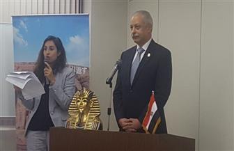 السفارة المصرية في طوكيو تنظم ندوة عن السياحة