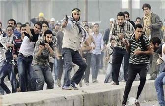 حتى لا ننسى الملف الدموي للإخوان.. خبراء يكشفون سر تسليح شركات الأمن ومثلث الإرهاب