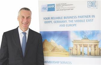 مدير تنفيذي جديد للغرفة الألمانية العربية للصناعة والتجارة