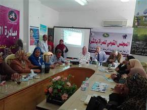 """""""القومي للمرأة"""" بالشرقية ينظم ندوات لتوعية المواطنين بترشيد مياه الشرب"""
