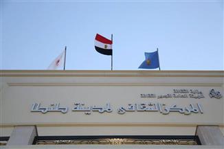اليوم.. افتتاح مهرجان طنطا الدولي للشعر بمشاركة ممثلي 13 دولة عربية وأجنبية